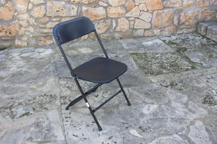 Cadira plegable plàstic